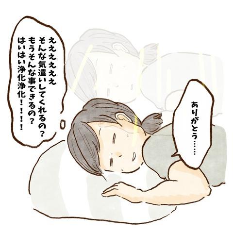 image_6483441(93)
