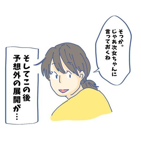 image_6483441(7)