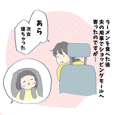 image_6483441(62)