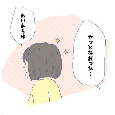 image_6483441(55)