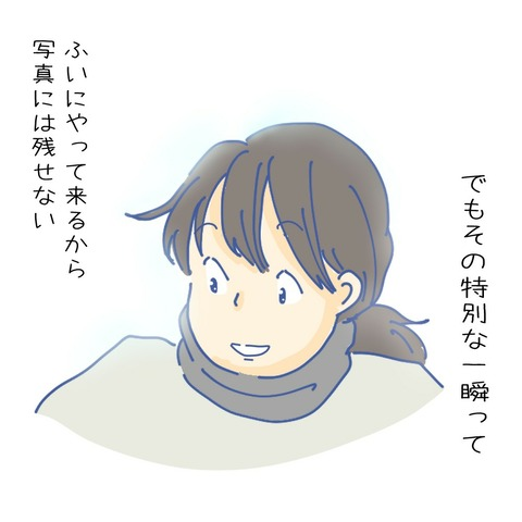 image_6483441(90)