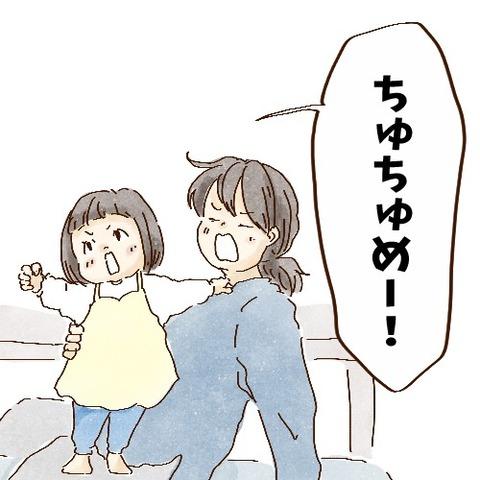 image_6483441(34)