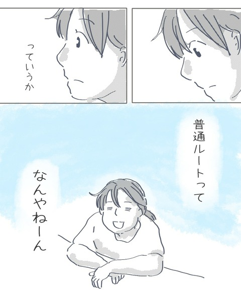 IMG_3728
