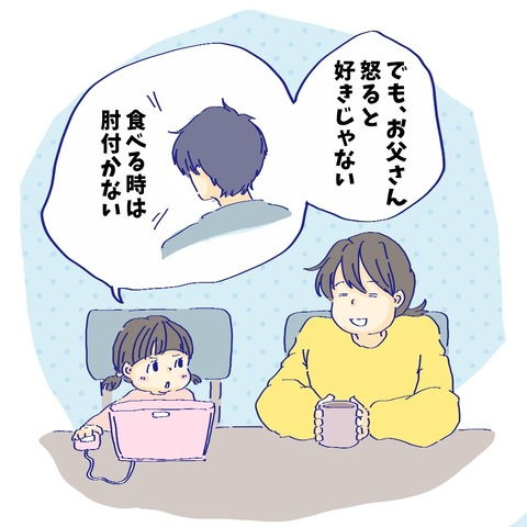 image_6483441(15)