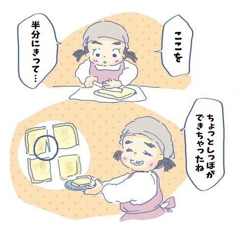 image_6483441(36)
