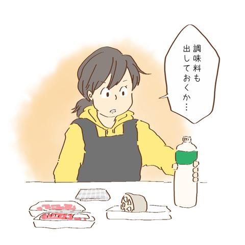 image_6483441(49)