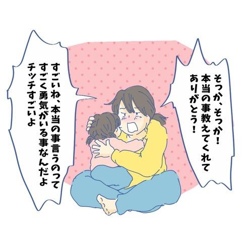 image_6483441(16)