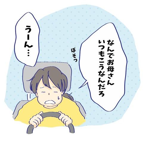 image_6483441(39)