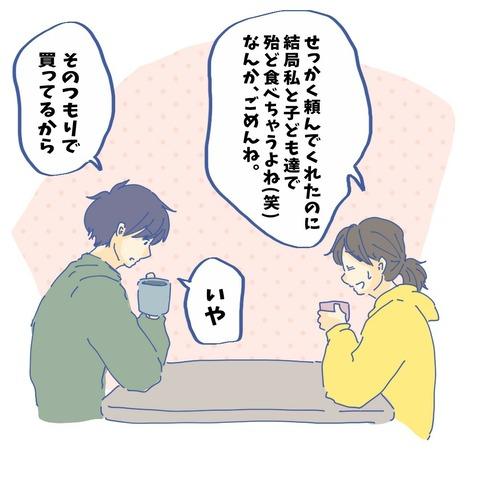 image_6483441(82)