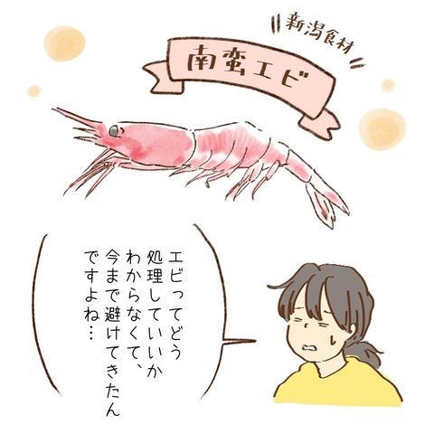 image_6483441(92)