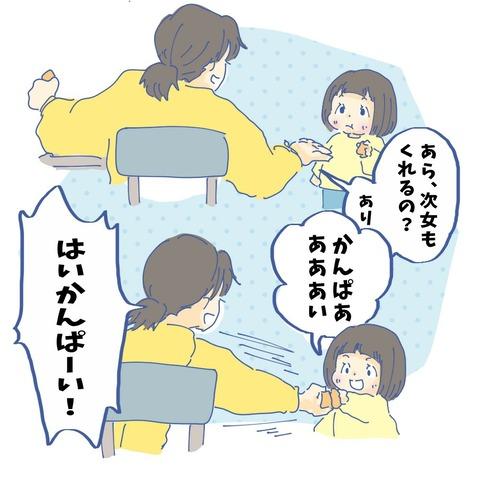 image_6483441(23)