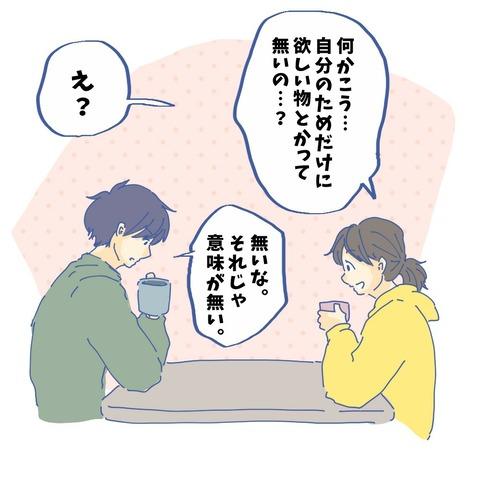 image_6483441(83)