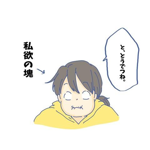 image_6483441(79)