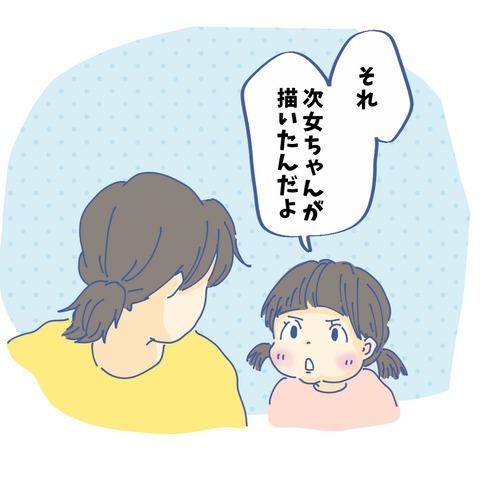 image_6483441(4)