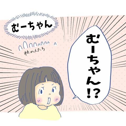 IMG_4074