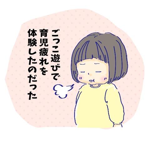 image_6483441(26)
