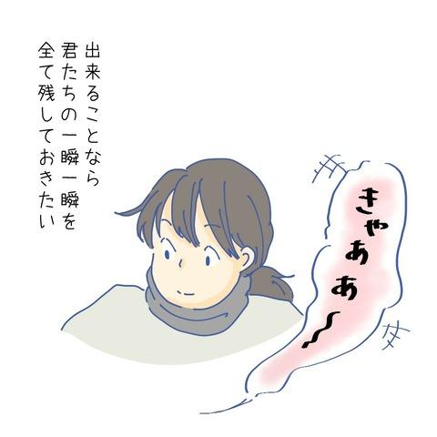 image_6483441(89)