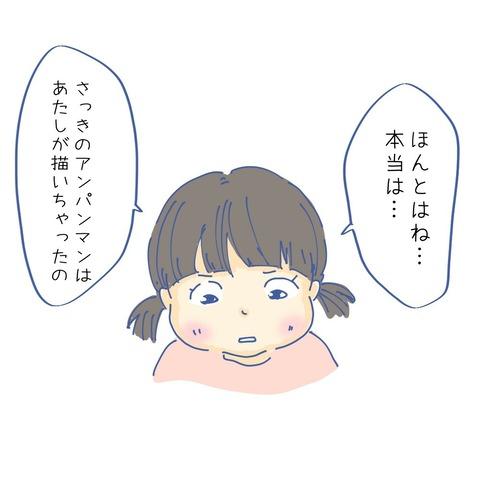image_6483441(10)