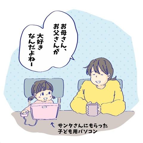 image_6483441(11)