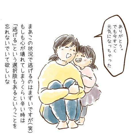 image_6483441(130)