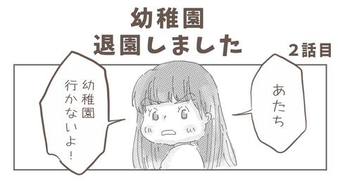 イラスト321(1)