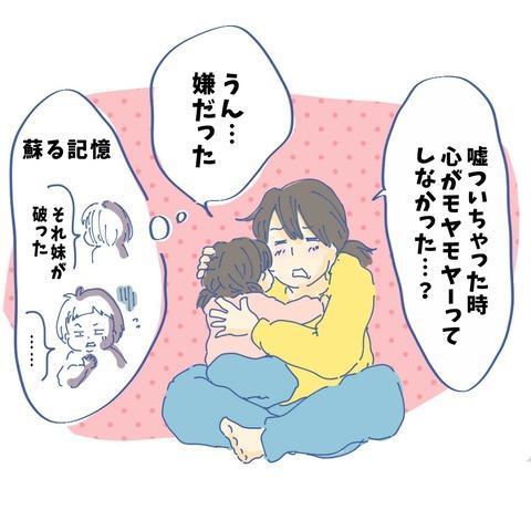 image_6483441(9)