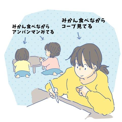 image_6483441(20)