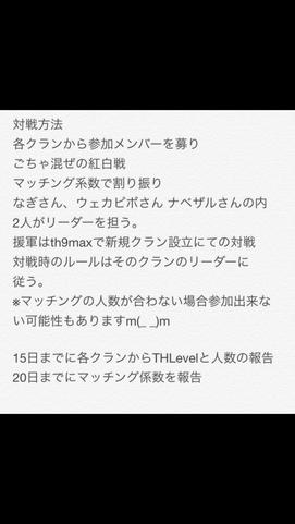 Screenshot_2016-01-16-00-11-39