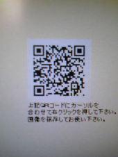 d9beec32.jpg