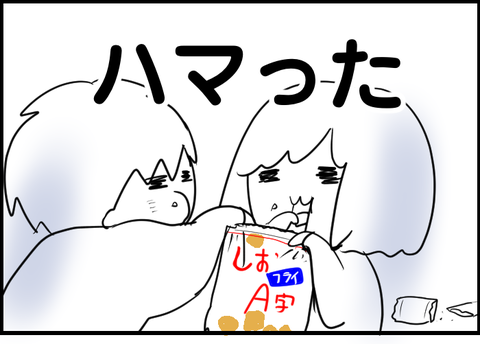 424up6