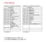 A9ECFB0A-00CC-4E59-A6BF-C9007EE01160