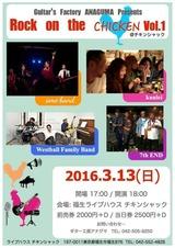 FB_IMG_1456くく849107292