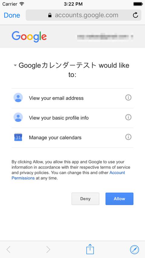 GoogleSignIn_ss12