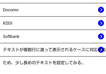 link-list_ss05
