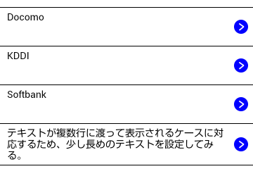 link-list_ss08