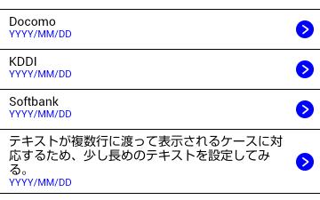 link-list_ss13
