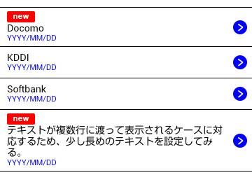 link-list_ss16