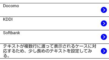 link-list_ss07