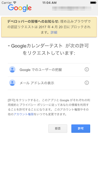 GoogleSignIn_ss01