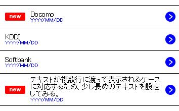 link-list_ss22