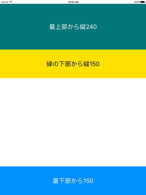 iPhoneIpadSS06