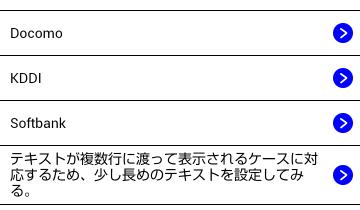 link-list_ss10