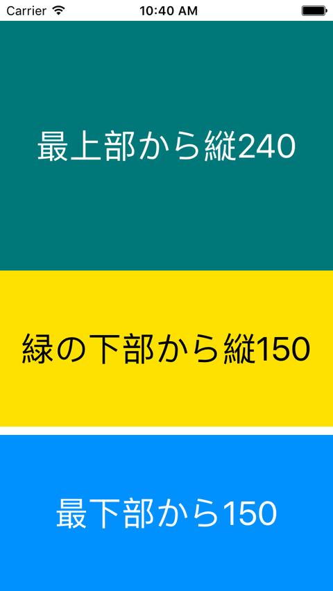 iPhoneIpadSS03