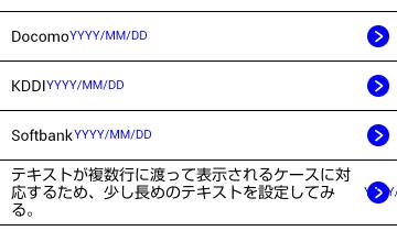link-list_ss11