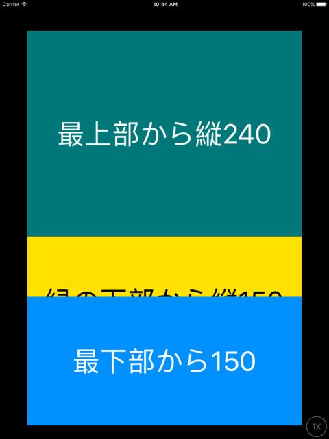 iPhoneIpadSS04
