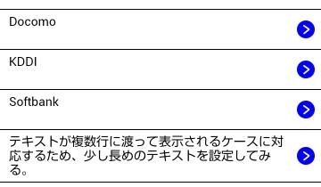 link-list_ss09
