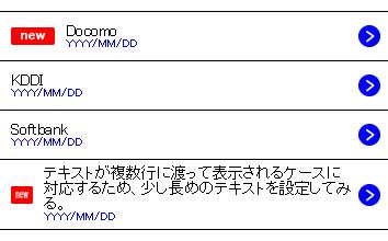 link-list_ss21