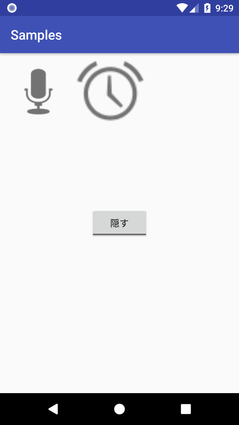 Screenshot_1534811400