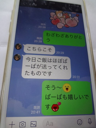 DSC03151