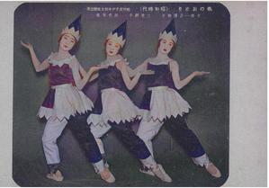 15昭和時代